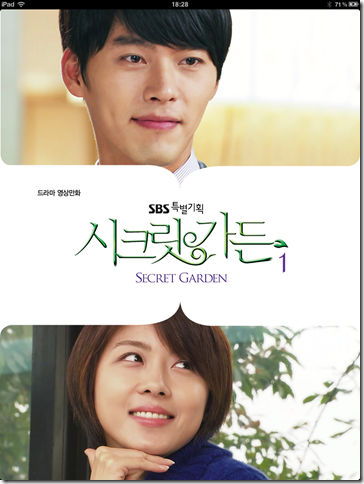 Secret Garden and other 004