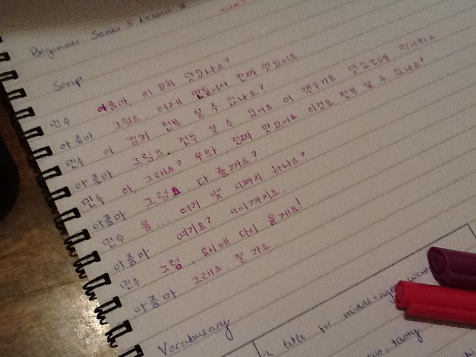 How To Write Good Morning In Korean : Bye may hello june korean notebook